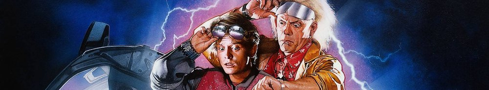 Back to the Future Part II Movie Banner