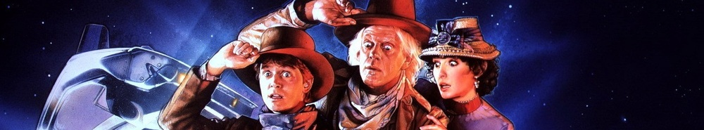 Back to the Future Part III Movie Banner