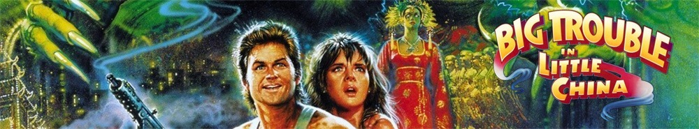 Big Trouble in Little China Movie Banner