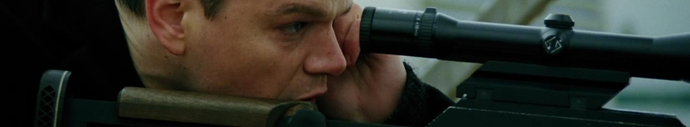The Bourne Supremacy Movie Banner