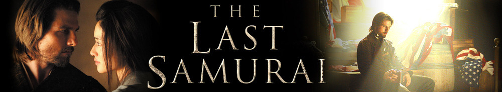 The Last Samurai Movie Banner