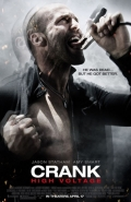 Crank: High Voltage tv show photo