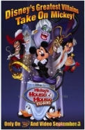Mickey's House of Mouse - The Villains
