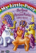 My Little Pony - The Quest of the Princess Ponies