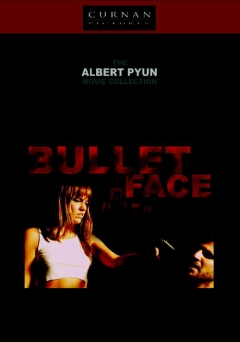 Bulletface movoe photo