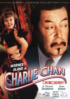 Charlie Chan on Broadway movoe photo