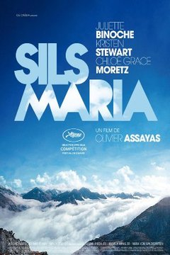 Clouds of Sils Maria tv show photo