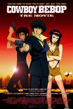 Cowboy Bebop: The Movie movoe photo
