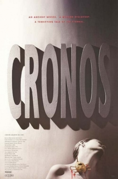 Cronos movoe photo