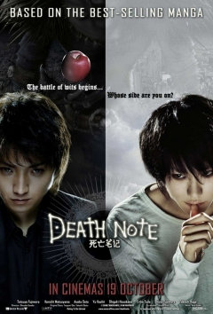 Death Note movoe photo