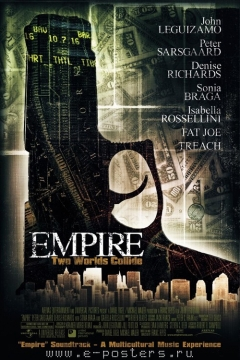Empire tv show photo