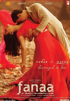 Fanaa movoe photo