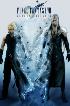Final Fantasy VII: Advent Children tv show photo