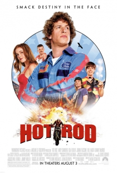 Hot Rod movoe photo