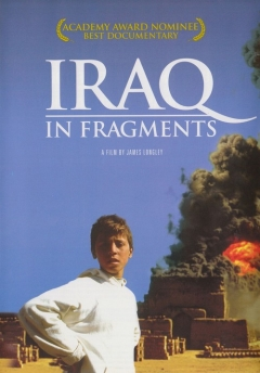 Iraq In Fragments movoe photo