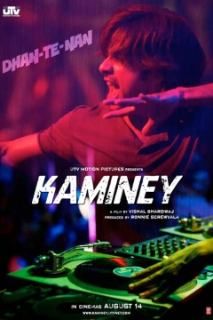 Kaminey movoe photo