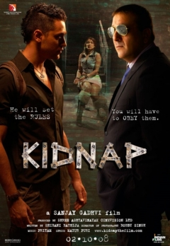 Kidnap movoe photo