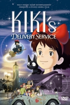 Kiki's Delivery Service movoe photo