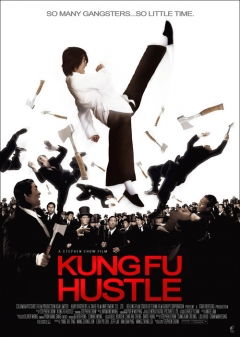 Kung Fu Hustle movoe photo
