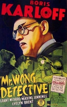 Mr. Wong, Detective movoe photo