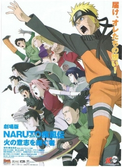 Naruto Shippuuden Movie 3: Inheritors of the Will of Fire