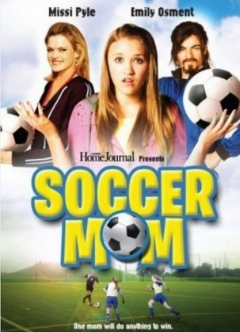 Soccer Mom movoe photo