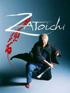 Zatoichi: The Blind Swordsman movoe photo