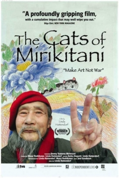 The Cats of Mirikitani movoe photo