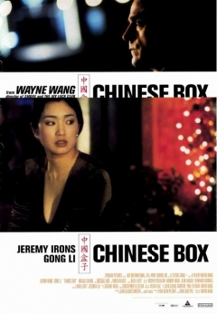 The Chinese Box