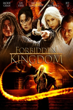 The Forbidden Kingdom movoe photo