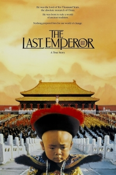 The Last Emperor movoe photo