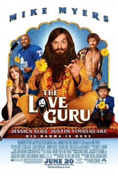 The Love Guru movoe photo