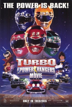 Turbo: A Power Rangers Movie movoe photo