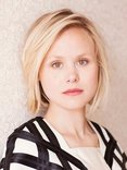 Alison Pill person