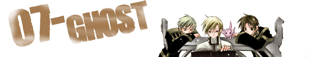 07-Ghost Movie Banner