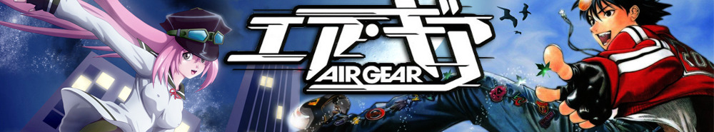 Air Gear Movie Banner