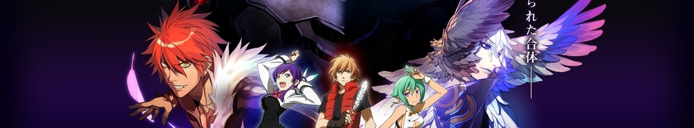 Aquarion Movie Banner