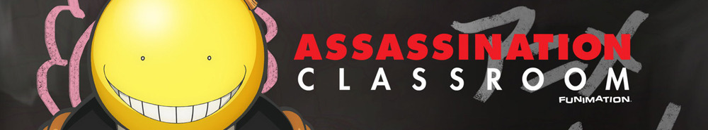 Assassination Classroom Movie Banner