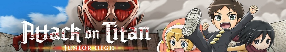 Attack on Titan: Junior High Movie Banner
