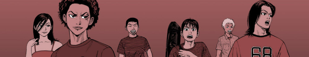BECK: Mongolian Chop Squad Movie Banner