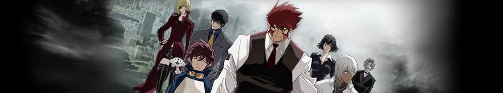 Blood Blockade Battlefront Movie Banner