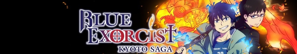 Blue Exorcist Kyoto Saga Movie Banner