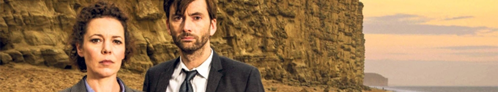 Broadchurch (UK) Movie Banner
