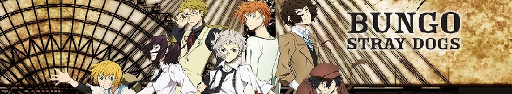Bungo Stray Dogs Movie Banner
