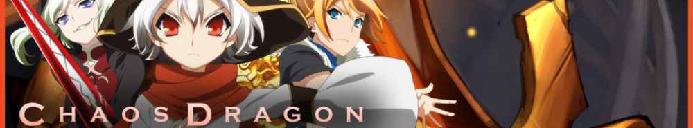 Chaos Dragon Movie Banner