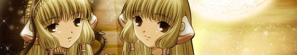 Chobits  Movie Banner