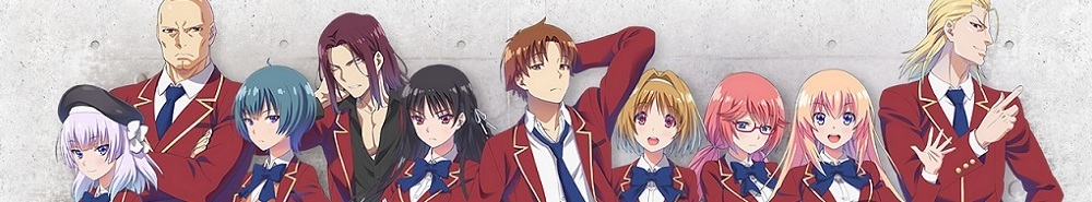 Classroom of the Elite Movie Banner