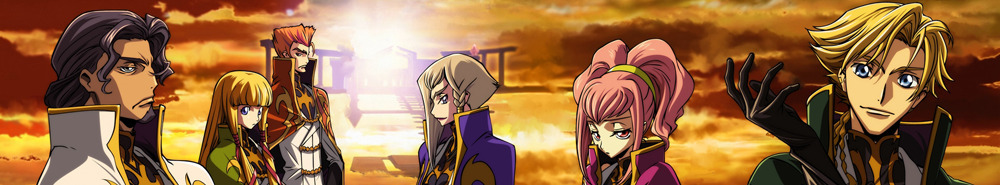 Code Geass: Lelouch of the Rebellion  Movie Banner