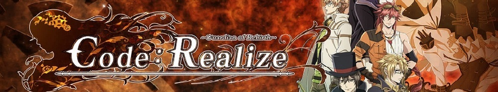 Code: Realize - Guardian of Rebirth Movie Banner