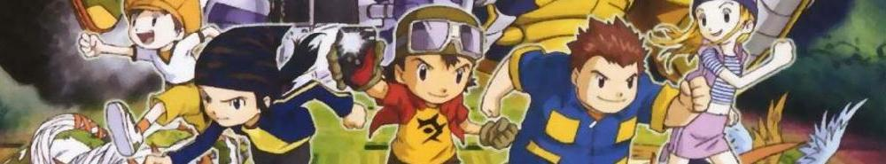Digimon Frontier Movie Banner